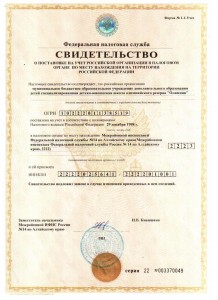 Licens4